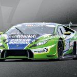 30864 Lamborghini Huracán GT3