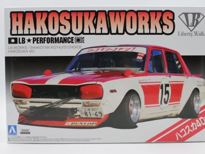 Aoshima Nissan Skyline in 124 - AO05126