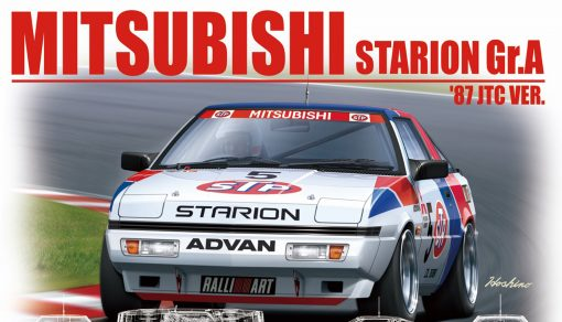 BEEMAX Mitsubishi Starion Group A No. 1 und No. 5 124