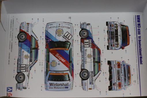 BMW M3 E30 1991 DTM ZOLDER WINNER von Aoshima Beemax 1