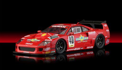 RevoSlot Ferrari F40 40 RS0097 in 1 32